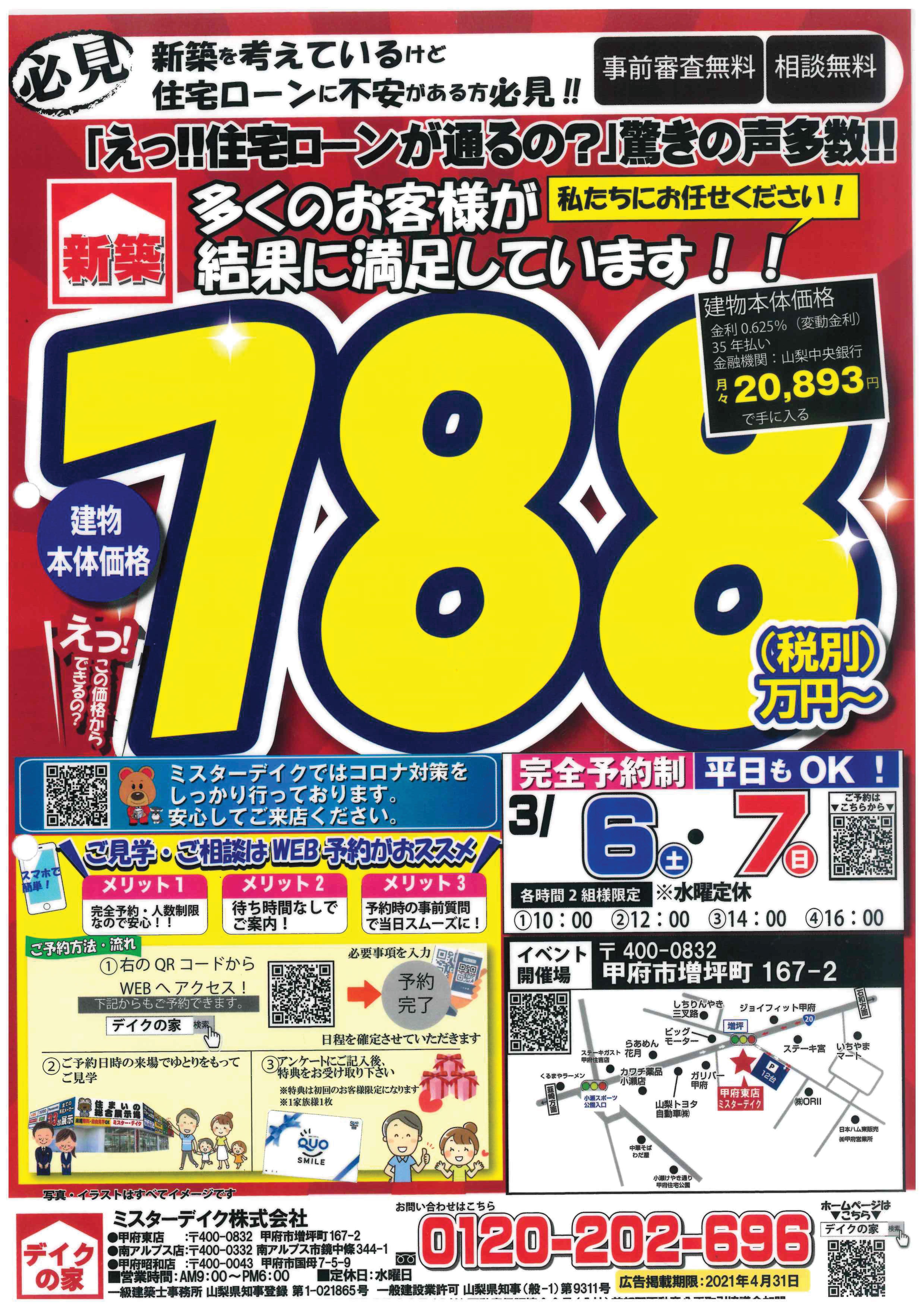 ファイル 250-1.jpg