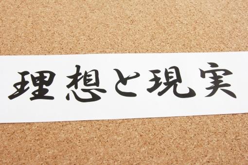 ファイル 28-1.jpg